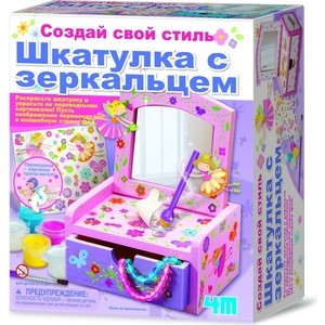 Творчество 4M Шкатулка с зеркальцем (00-02738)
