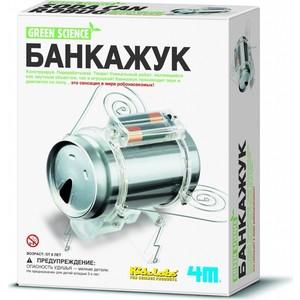 Конструктор 4M Банкажук (00-03266)