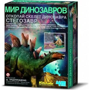 Раскопки 4M Скелет Стегозавра (00-03229)
