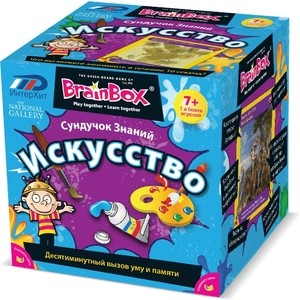 Настольная игра Brainbox Искусство (90714) brainbox brainbox игра сундучок знаний россия