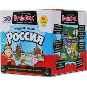 Настольная игра Brainbox Россия (90705) brainbox brainbox игра сундучок знаний россия