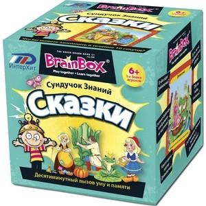 Настольная игра Brainbox Сказки (90727) brainbox brainbox игра сундучок знаний россия