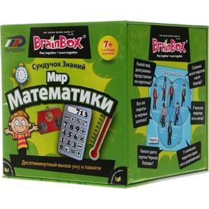 Настольная игра Brainbox Мир математики(90718)