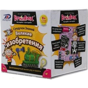 Настольная игра Brainbox Великие изобретения (90715) brainbox brainbox игра сундучок знаний россия