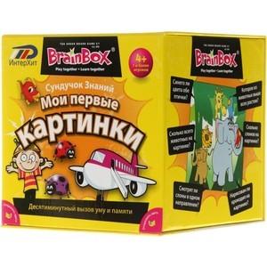 Настольная игра Brainbox Мои первые картинки (90710) brainbox brainbox игра сундучок знаний россия