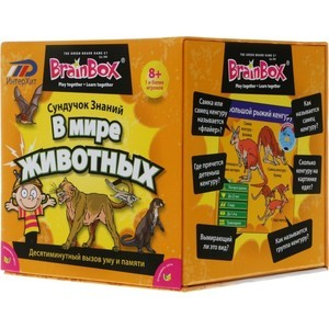Настольная игра Brainbox В мире животных (90702) brainbox brainbox игра сундучок знаний россия