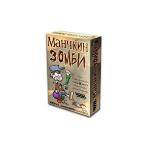 Настольная игра Hobby World Манчкин Зомби (1001) arsstar настольная игра манчкин зомби 2 со всех рук