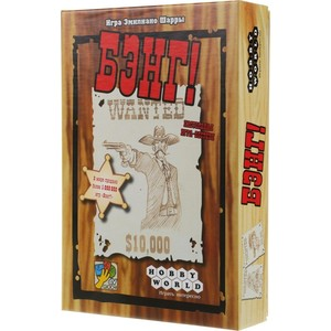 Настольная игра Hobby World БЭНГ (1176/2005/1005) hobby world настольная игра бэнг меч самурая