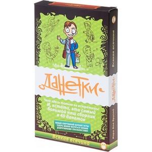 Настольная игра Magellan Данетки Всякая всячина зеленый (MAG00279)