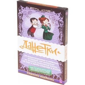 Настольная игра Magellan Данетки Страсти-мордасти сиреневый (MAG00282)