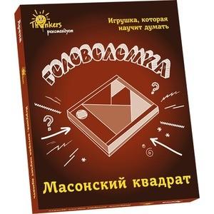 Настольная игра Thinkers Масонский квадрат(0703) настольная игра thinkers башня таварра 0708
