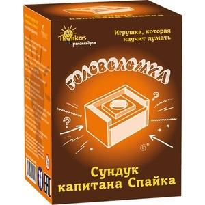 Настольная игра Thinkers Сундук капитана Спайка (0707)