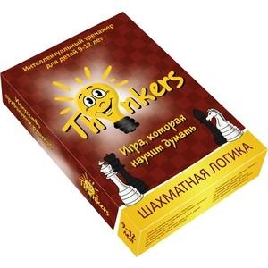 Настольная игра Thinkers 9-12 лет - Шахматная логика (0909)