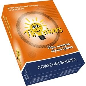 Настольная игра Thinkers 12-16 лет - Стратегия выбора (1201)