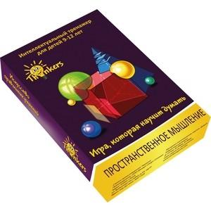 Настольная игра Thinkers 9-12 лет - Пространственное мышление (0905)