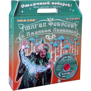 Фокусы ЗНАТОК Магия фокусов с Амаяком Акопяном зелёный с видео курсом (AN-001) магия фокусов с амаяком акопяном 1 зеленый с dvd новосибирск