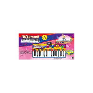 Интерактивная игра ЗНАТОК Звуковой коврик гигантский напольный синтезатор (SLW928)