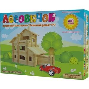 Конструктор Лесовичок Разборный домик №7 из 410 деталей (les 007) конструктор деревянный лесовичок разборный домик 6