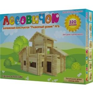 Конструктор Лесовичок Разборный домик №6 из 320 деталей (les 006) конструктор деревянный лесовичок разборный домик 6