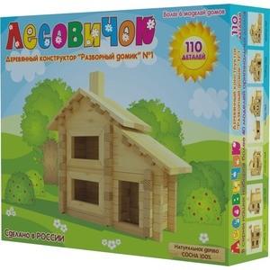 Конструктор Лесовичок Разборный домик №1 из 110 деталей (les 001) конструктор деревянный лесовичок разборный домик 6