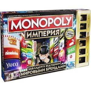 Игрушка Hasbro Games игра Монополия Империя (B5095) hasbro kre o cityville вторжение строители hasbro