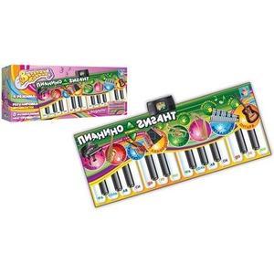 Музыкальный коврик 1Toy Пианино Гигант Т51677