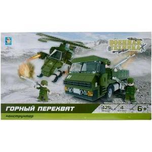 Конструктор 1Toy военная техника горный перехват 425дет Т57037 1toy линкор военная техника