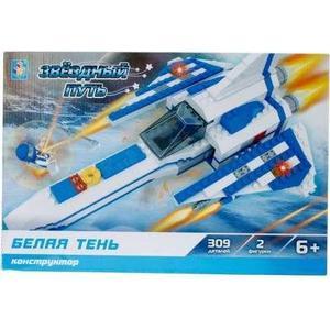 Конструктор 1Toy звездный путь белая тень 309дет Т57015