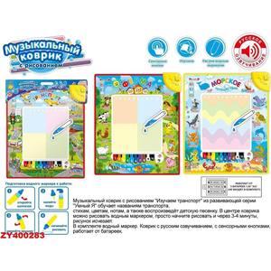 Развивающий коврик Zhorya Умный Я с местом для рисования (Х76068) игровые центры zhorya развивающий столик zye e0050