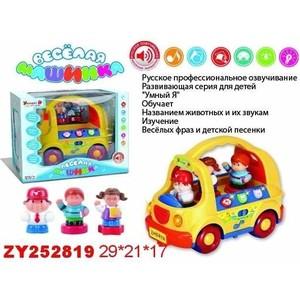 Машинка Zhorya Умный Я на батарейках (Х75358) zhorya zhorya танк на радиоуправлении в ассортименте