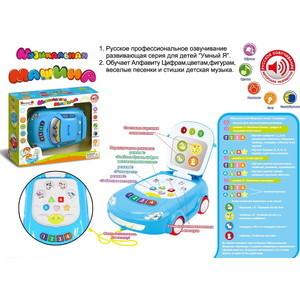 Обучающая игрушка Zhorya Умный Я машинка (Х75197)