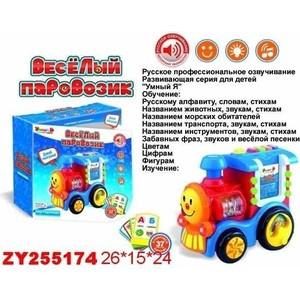 Обучающая игрушка Zhorya Умный Я паровозик (Х75382) митченко ю пазлы умный паровозик