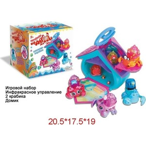 Игровой набор Zhorya Крабики Ха Ха (Х75433) casio outgear sgw 100 1v