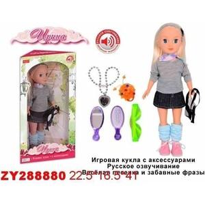 Кукла Zhorya с аксессуарами (Х75555)