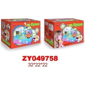 Игровой набор Zhorya кухня с аксессуарами (Х75731) zhorya тостер юная помощница с аксессуарами