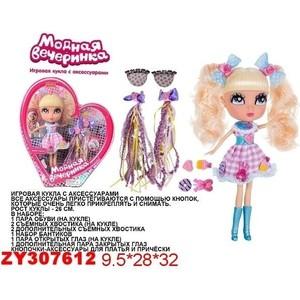 Кукла Zhorya модная вечеринка (Х75785)