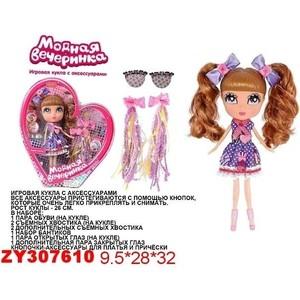 Кукла Zhorya модная вечеринка (Х75784)
