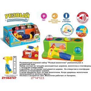 Развивающая игрушка Zhorya резвый молоточек (Х76078)