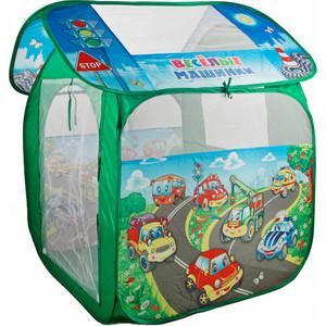 Палатка Играем вместе детская игровая Веселые машинки (GFA-AUTO-R)