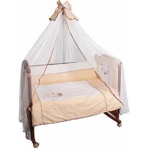 Комплект в кроватку Сонный Гномик Умка 3 предмета бежевый (КСВ3-0364376/4) комплект в кроватку сонный гномик комплект в кроватку считалочка 3 предмета бежевый