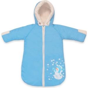 Конверт Сонный Гномик снеговичок с ручками голубой (КСС-0408980/1)