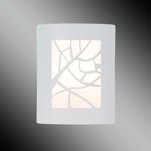 Уличный настенный светильник Brilliant 46380/05