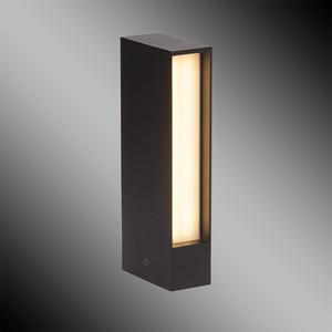 Наземный светильник Brilliant G43184/06