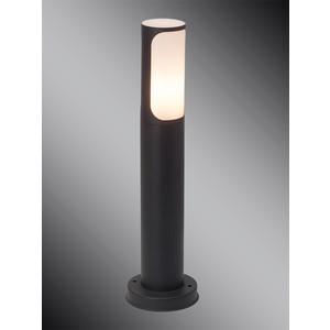 Наземный светильник Brilliant 43584/63