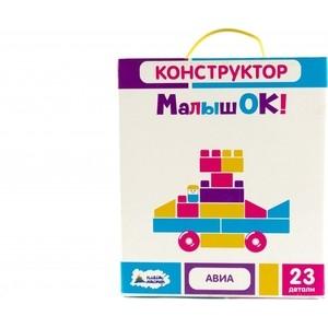 Конструктор Пластмастер Авиа 23 детали (14033) купить авиа билет братск москва