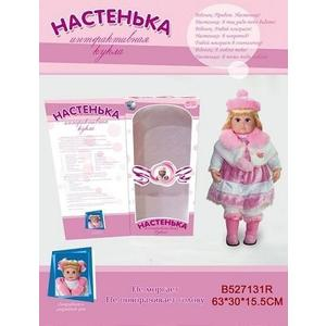 Кукла 1Toy Настенька В71863
