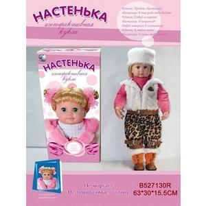 Кукла 1Toy Настенька В71862