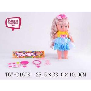 Кукла 1Toy Малышка В72373 кукла братц малышка жасмин не дорого