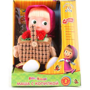 Игрушка Мульти-пульти Маша с копилкой (V91753/30)