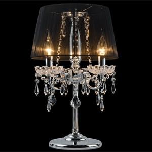 купить Настольная лампа Eurosvet 2045/3T хром/черный недорого